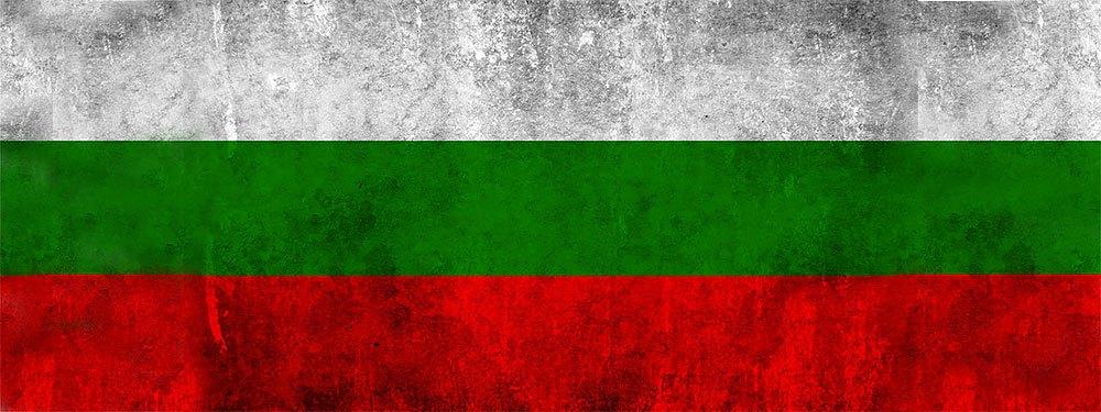 Българско производство